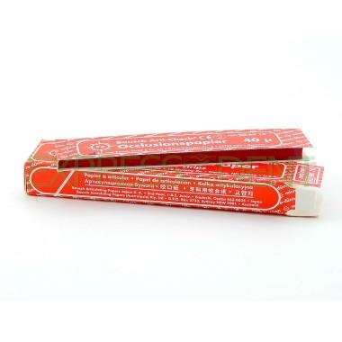 Артикуляционная бумага BK10 40мк красный, 200шт.