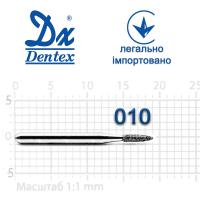 Бор  Dentex, алмазный на турбинный наконечник, 286 диаметр 010, 1шт.