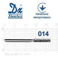 Бор  Dentex, алмазный на турбинный наконечник, 302 диаметр 014, 1шт.