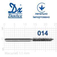 Бор  Dentex, алмазный на турбинный наконечник, 357 диаметр 014, 1шт.