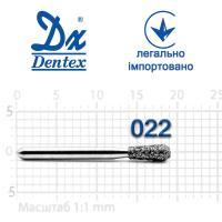 Бор  Dentex, алмазный на турбинный наконечник, 368 диаметр 022, 1шт. --
