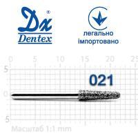 Бор  Dentex, алмазный на турбинный наконечник, 404 диаметр 021, 1шт.