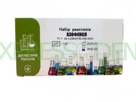 Азофенол проба в азопирам-фенолфталеин, Генезис