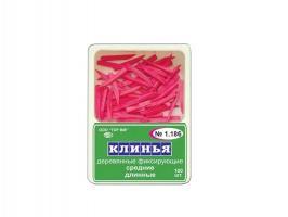 Клинья деревянные ТОР 1.186, розовые, 100шт.