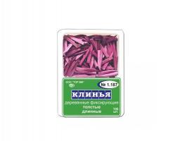 Клинья деревянные ТОР 1.187, фиолетовые, 100шт.