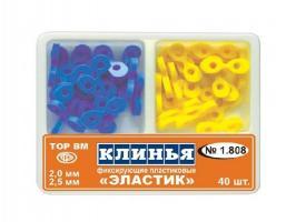 Клинья Эластик ТОР 1.808, желтые и синие, 40шт.
