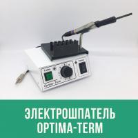 Электрошпатель для воска Оптима-Терм Optima-Term, 4 насадки