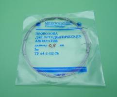 Проволока ортодонтическая Медполимер, 0.8мм