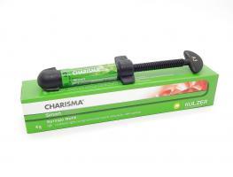 Харизма Charisma Smart фотокомпозит, А3, шпр.4г