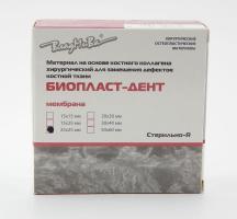 Биопласт-Дент мембрана коллагеновая 25*25мм