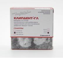 Клипдент ГЛ, гранулы 500-1000мкм 1,5см.куб