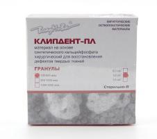 Клипдент ПЛ, гранулы 100-500мкм 1,0см.куб