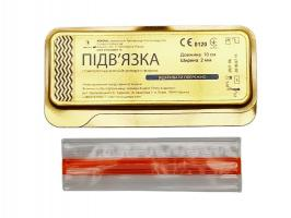 Шинирующая система Аркона, тип Подвязка, 10см, 2мм ЦЕНА - 855грн, срок до 06.21