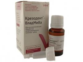 Крезодент Cresodent, антисептическая обработка каналов, 5мл