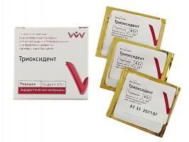 Триоксидент Trioxident, ретроградное пломбирование каналов, 0,5г