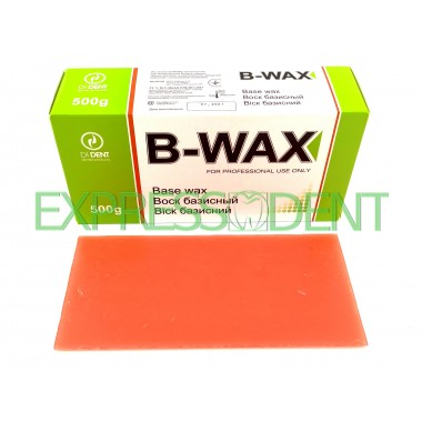 Воск B-Wax базисный 2мм, 500г