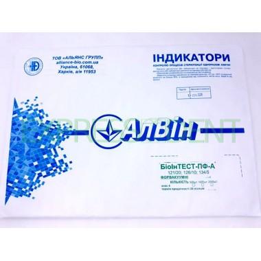Индикатор паровой стерилизации АлВин, 121/126/134 + журнал