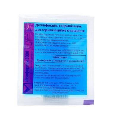Лизоформин Lysoformin 3000, монодоза, 20мл