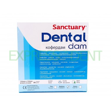 Раббердам платки Sanctuary Dental Dam, синие medium, 36шт.