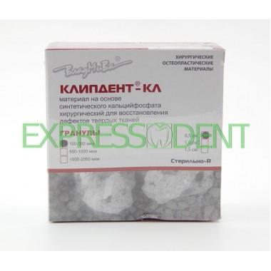 Клипдент КЛ, гранулы 100-500мкм 0,5см.куб
