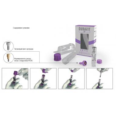 Имплантаты Duravit 3P 4,0*10